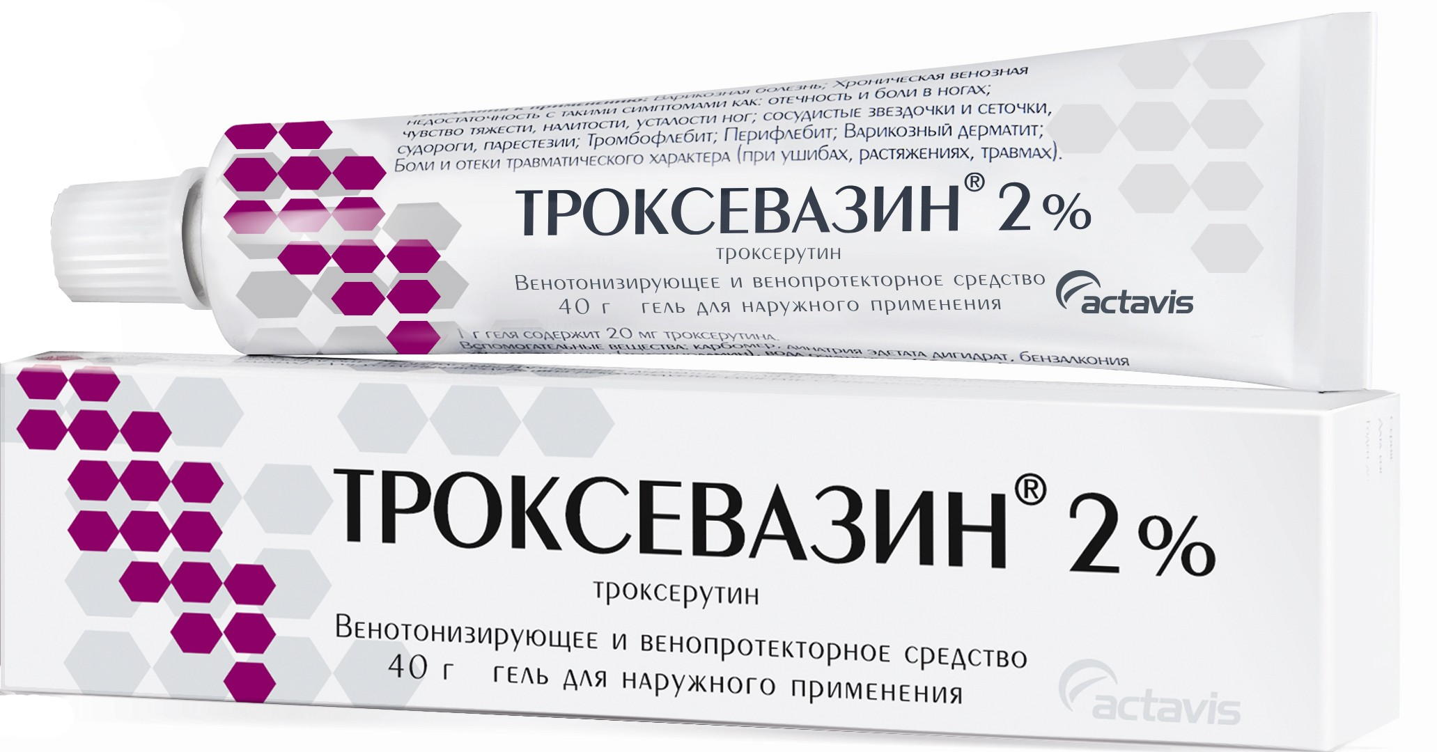 Троксевазин мазь: инструкция по применению, цена, отзывы, аналоги.