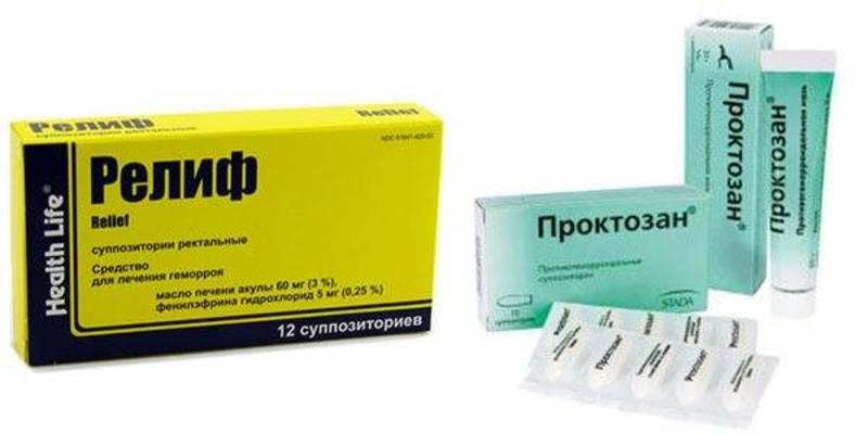 Лечение Геморроя Препараты Мази
