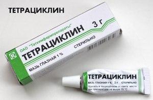 Описание препарата мазь Тетрациклин