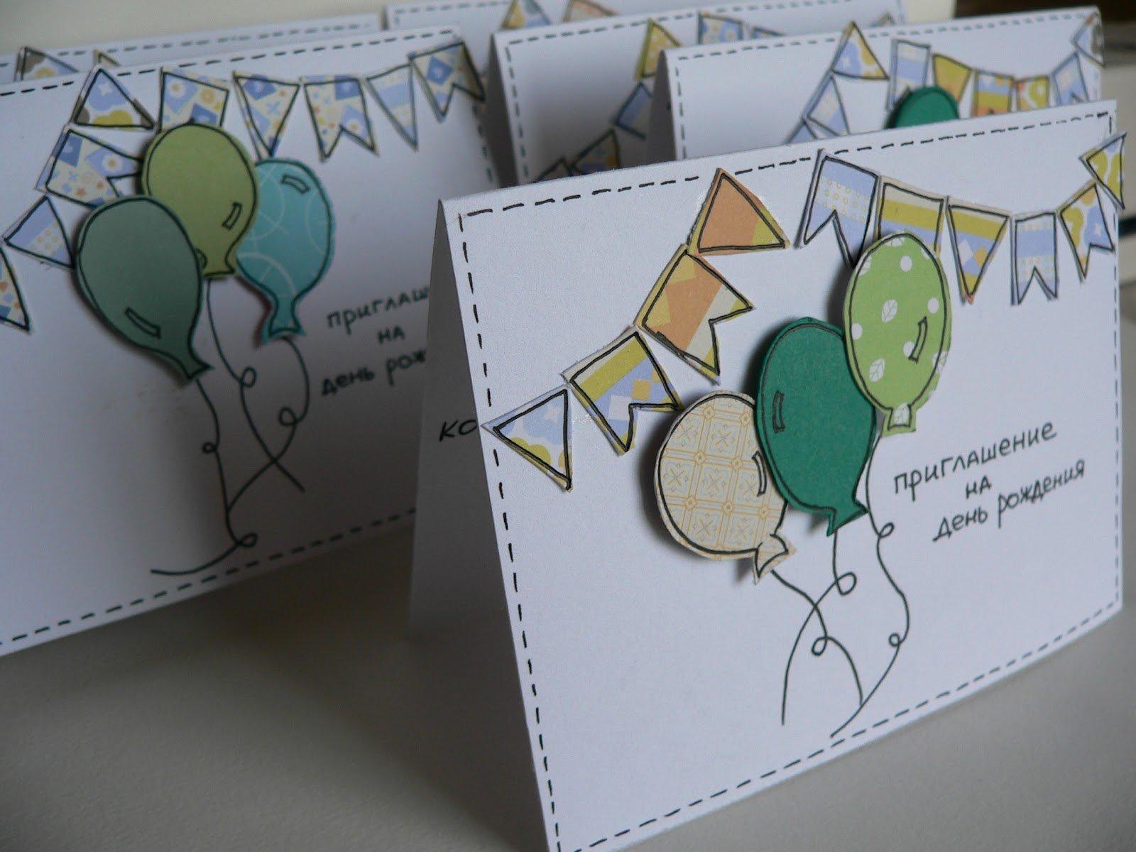 Нужно бумагу, простые открытки мальчику