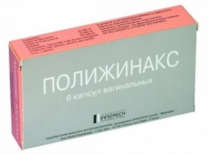 Лекарства Полижинакс в гинекологии