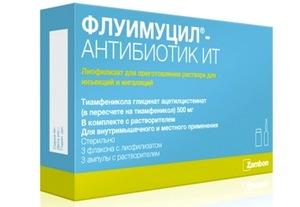 Флуимуцил от кашля (сироп, шипучие таблетки): цена, инструкция по.