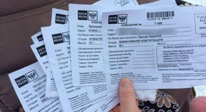 Московский асц заказное письмо 20 гр