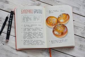 Кулинарные рецепты в ЛД