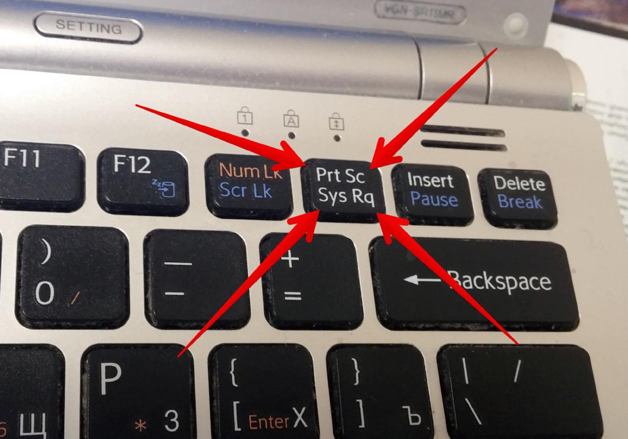 Как сделать скриншот на ноутбуке быстро и просто 49